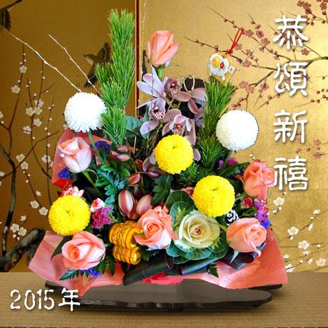 nreyear_flower_s